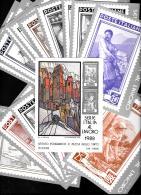 [MD0812] CPM - SERIE COMPLETA DI 19 CARTOLINE + FOGLIETTO IN COFANETTO - ITALIA AL LAVORO- N° 0336 - NV - Briefmarken (Abbildungen)