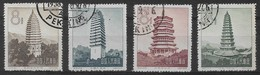 CHINE 1958 - Timbres N°1123 à N°1126 (4 Valeurs) - Oblitérés - Used Stamps