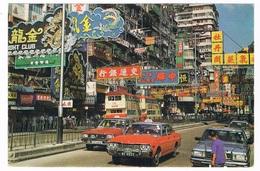 ASIA-1116   HONG KONG : A Typical Hong Kong Streetscene - China (Hong Kong)