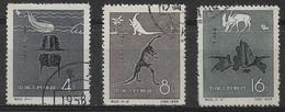 CHINE 1958 - Timbres N°1127 à N°1129 (3 Valeurs) - Oblitérés - 1949 - ... République Populaire