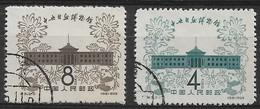 CHINE 1959 - Timbres N°1190 & N°1191 - Oblitérés - 1949 - ... République Populaire