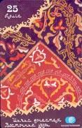 USED PHONE CARDS KAZAKHSTAN Oriental Patterns