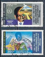 °°° COTE D'IVOIRE - Y&T N°924 - 1994 °°° - Costa D'Avorio (1960-...)