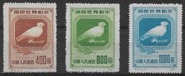 CHINE 1950 - Timbres N°861 à N°863 (3 Valeurs) - Neufs - Réimpressions Officielles