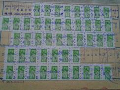 D147483 Hungary-revenue Stamps On Bélyeglap  1972  SZTK  Kardoskut - Ca 150 Stamps  240 Ft ,9 Ft - Fiscaux