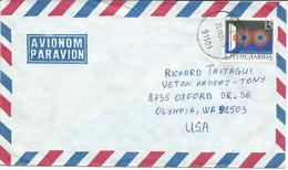 Yugoslavia Macedonia Skopje AirMail Letter Via U.S.stamp Motive The 100th Anniversary Of Basketball 1991. - 1945-1992 Repubblica Socialista Federale Di Jugoslavia