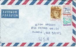 Yugoslavia Macedonia Skopje AirMail Letter Via U.S.stamp Motive 1991 The 100th Anniversary Of Birth Of Tin Ujevic - Poet - 1945-1992 République Fédérative Populaire De Yougoslavie