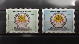 BURKINA FASO FORUM CONFERENCE PROMOTION DISABLED PEOPLE HANDICAPES PARTENAIRES 2008 - RARE - MNH - Burkina Faso (1984-...)