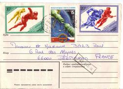 Envelippe Timbrée Jeux Olympique 1984 - Tchécoslovaquie