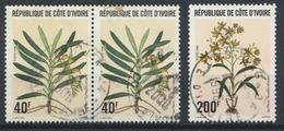 °°° COSTA D´AVORIO COTE D´IVOIRE - Y&T N°965/68 - 1996 °°° - Costa D'Avorio (1960-...)