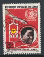 °°° REPUBBLICA DEL CONGO - Y&T N°853 - 1989 °°° - Congo - Brazzaville