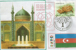 AZERBAIJAN UNIVERSAL EXPO MILANO 2015, Letter From The Azerbaijan Pavilion, With Azerbaijan Stamp - 2015 – Milan (Italy)