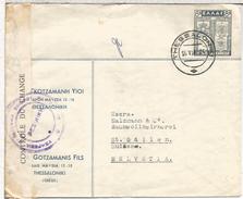 GRECIA SEGUNDA GUERRA MUNDIAL WW2 CC A SUIZA CON CENSURA THESSALONIKI - Grèce