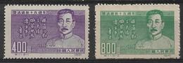 CHINE 1951 - Timbres N°918 & N°919 (2 Valeurs) - Neufs - Réimpressions Officielles