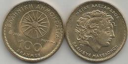 Greece 100 Drachmas 2000 Great Alexander UNC - Greece