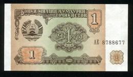 Tadschikistan 1994, 1 Rubel - UNC - Tajikistan