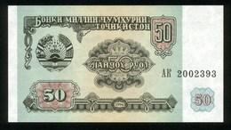 Tadschikistan 1994, 50 Rubel - UNC - Tayikistán