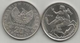 "Greece 20 Drachmas 1973 ""Godess Selini"" UNC!!! - Grèce"