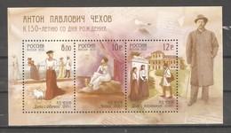 Russia 2010,Souvenir Sheet,Anton P. Chekhov & Characters From Novels,Sc 7198,VF MNH** - 1992-.... Federation