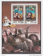 1985a DPR Korea 1980  Keplero Spazio Astronomia Galilei Copernico  Verrier Sheets Perf.