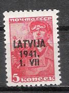 Lettonie Occupation Allemande N° 1 Neuf ** - Occupation 1938-45