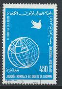°°° TUNISIA - Y&T N°1174 - 1991 °°° - Tunisia (1956-...)