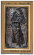 2419 Cuba 1981 Expo Bulgaria ´81 Quadro Dipinto Da Zlatka Dabova Tableaux Sheet Perf. - Madonna
