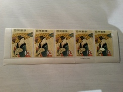 Cinq Timbres JAPON -1958 - Neufs
