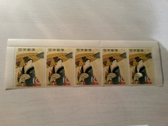 Cinq Timbres JAPON -1958 - 1926-89 Empereur Hirohito (Ere Showa)