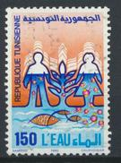 °°° TUNISIA - Y&T N°1152 - 1990 °°° - Tunisia (1956-...)