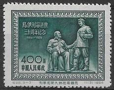 CHINE 1954 - Timbre N°1016 - Neuf - 1949 - ... République Populaire
