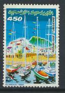 °°° TUNISIA - Y&T N°1161 - 1991 °°° - Tunisia (1956-...)