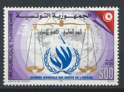 °°° TUNISIA - Y&T N°1321 - 1997 °°° - Tunisia (1956-...)