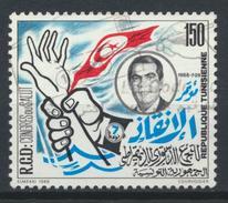 °°° TUNISIA - Y&T N°1110 - 1988 °°° - Tunisia (1956-...)