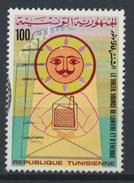 °°° TUNISIA - Y&T N°883 - 1978 °°° - Tunisia (1956-...)