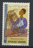 °°° TUNISIA - Y&T N°891 - 1979 °°° - Tunisia (1956-...)