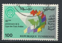 °°° TUNISIA - Y&T N°1045 - 1985 °°° - Tunisia (1956-...)