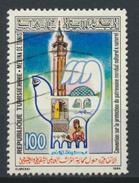 °°° TUNISIA - Y&T N°1020 - 1984 °°° - Tunisia (1956-...)