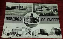SKOPJE, MACEDONIA- OLD COLLAGE POSTCARD - Macedonia