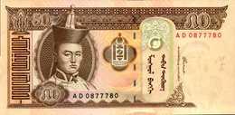 MONGOLIE 50 TUGRIK De 2000 Pick 64  UNC/NEUF - Mongolia
