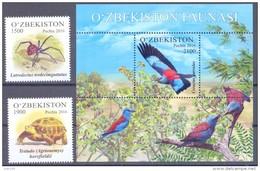 2016. Uzbekistan, Fauna Of Uzbekistan, Birds, Turtle, Insects, 2v + S/s,  Mint/** - Uzbekistan