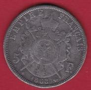France 5 Francs Napoléon III - Tête Laurée Fausse Pour Servir - J. 5 Francs