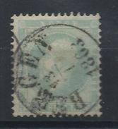 Norvege N°3 Obl (FU) 1856 - Oscar 1er - Norvège