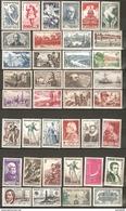 France Lot De 100 Timbres 23 Petits Et 50 Grands Format Neufs ** Sans Charniére  Et 27 GF Neufs * -   Départ Petit Prix - Lots & Kiloware (mixtures) - Max. 999 Stamps