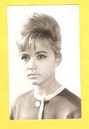 Postcard - Film, Actor, Milena Dravić     (24784) - Schauspieler