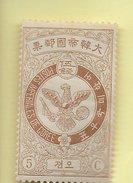 2 SCANS - TIMBRES - STAMPS - CORÉE  - KOREA - 1903 - TIMBRE NEUF GOMMÉE AVEC SIGNAL CHARNIÈRE - Korea (...-1945)