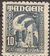 Tanger 164 (*) Paisaje. 1948 - Marruecos Español