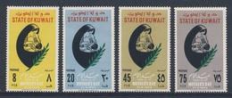 Kuwait 1963 Mi 179 /2 YT 177 /0 ** Mother + Child - Mothers Day / Mutter Und Kind - Muttertag / Moederdag - Koeweit