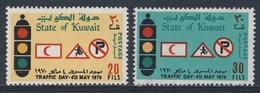 Kuwait 1970 Mi 498 /9 YT 483 /4 ** Traffic Light, Road Signs - Traffic Day / Ampel, Verkehrszeichen - Tag Verkehrs - Koeweit
