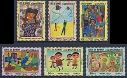 Kuwait 1979 Mi 826 /1 YT 808 /3 ** Children Paintings / Kinderzeichnungen / Dessins D'enfants / Kindertekeningen - Koeweit